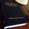 What is the Best English Translation of the Qur'an?