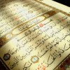 On Quranic Eloquence