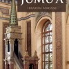 Book Review: The Essentials of Jumu'a by Shaykh Ibrahim Madani