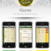 Touching an iPhone or PC which has Qur'an stored on its Memory without Wudu