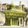 Reflections on Syed Jamaluddin Afghani and Muhammad Abduh