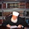 The Esteemed Qur'ānic Exegete: Shaykh Muhammad Ali al-Sābūnī