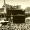 Hajj Prep: Educating Oneself Before Embarking