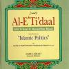 Al-I'tidāl fī Marātib al-Rijāl by Shaykh Muhammad Zakariyya al-Kandhlawi