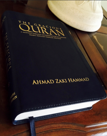 The Gracious Qur'an: A Modern Phrased Interpretation in English. Arabic -English Parallel Edition. By Ahmad Zaki Hammad.