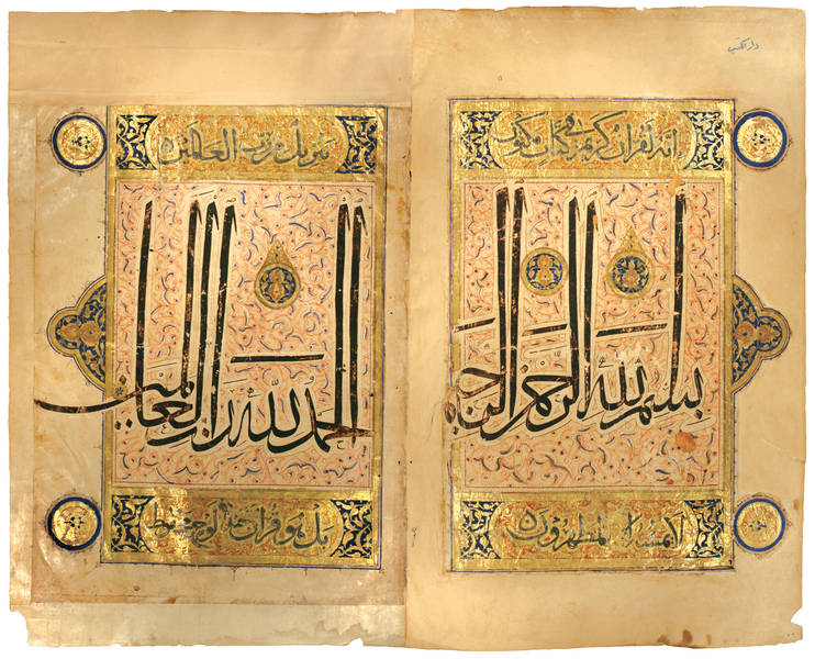 © National Library and Archives of Egypt, Shelfmark Masahif Rasid 14