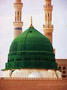 Madinah dome
