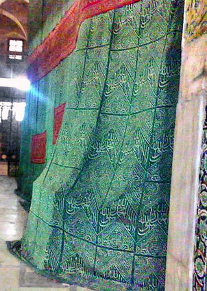 Rawdah 36