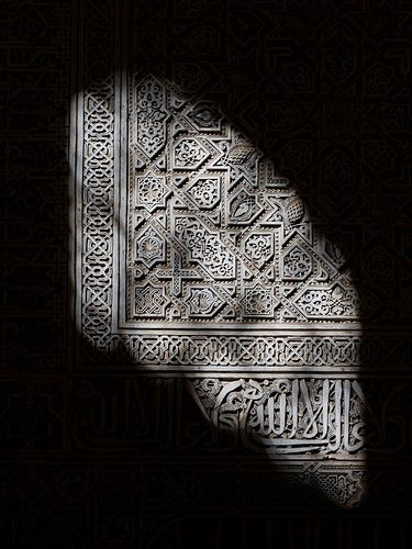 calligraphy in shadow