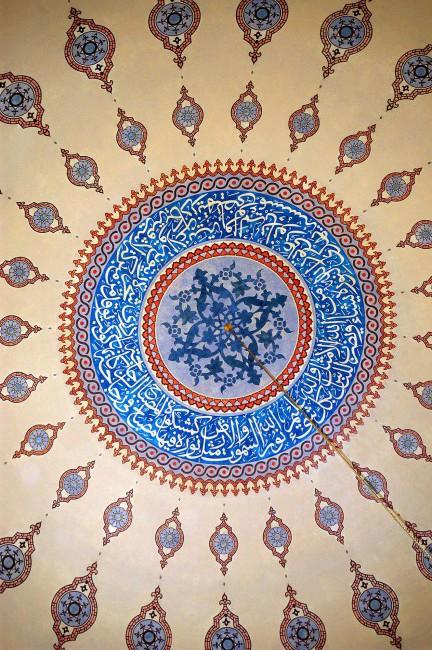 dome decoration interior