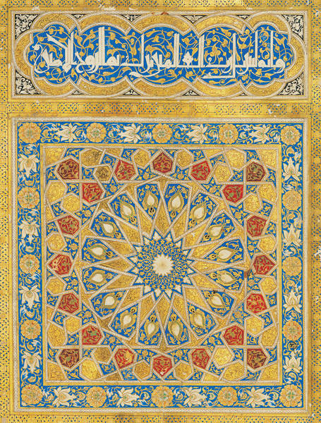 © National Library and Archives of Egypt, Shelfmark Masahif Rasid 54