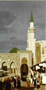 Masjid al-Nabawi in 1396 AH