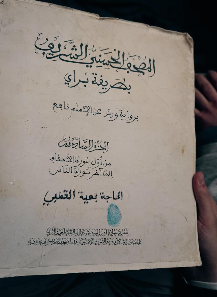 Photo Dr Abu Zayd - A copy of a volume of the Qurʾān in Braille, in the Riwāyah of Warsh, handwritten by Shaykha Bahiyya.