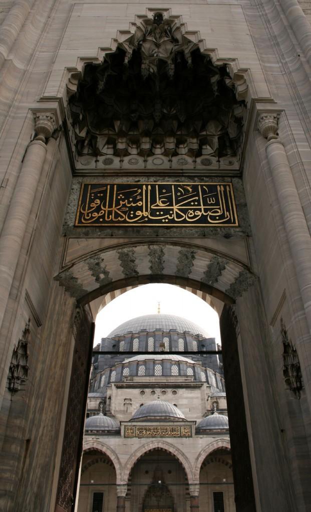 Qur'an 4:103 إن الصلاة كانت على المؤمنين كتاباً موقتاً