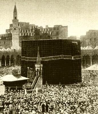 Hajj 1880 C.E.