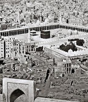 Ka'bah - 1300 AH or before